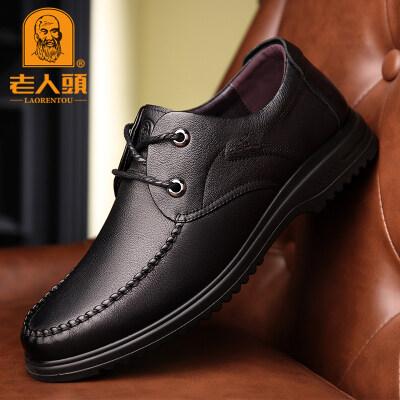老人头男鞋真皮春季新款商务休闲皮鞋男软底软面皮系带中年爸爸鞋