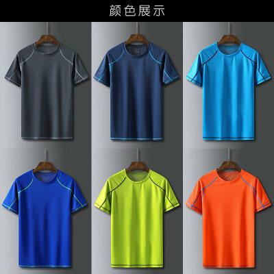 夏季跑步休闲运动短袖T恤男宽松欧美户外篮球训练弹力速干健身衣