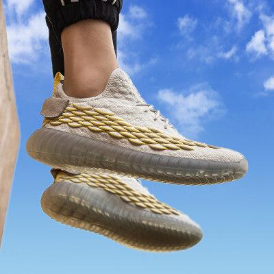 九龙Z876春季鱼鳞纹男鞋飞织运动椰子鞋男鞋39-44