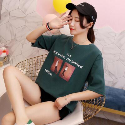 【现货实拍】纯棉宽松短袖T恤女 (95%棉 5%氨纶)