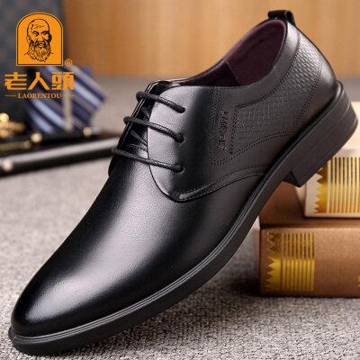 老人头皮鞋男春季真皮正装商务休闲男鞋牛皮青年英伦系带软底鞋子