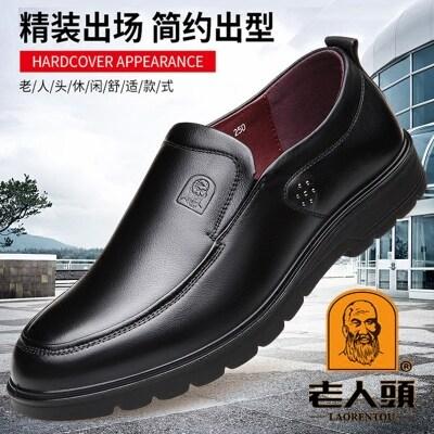 老人头休闲皮鞋男士春季真皮圆头套脚商务休闲鞋头层牛皮上班男鞋
