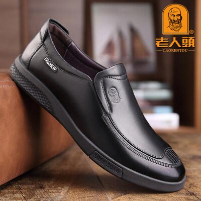 老人头皮鞋男夏季真皮英伦商务休闲男鞋韩版套脚透气软底软面鞋子