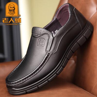 老人头皮鞋男真皮商务休闲男鞋春季软底加绒套脚厚底中年爸爸鞋