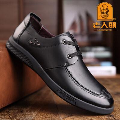 老人头皮鞋男夏季真皮英伦商务休闲男鞋韩版系带软底软面防滑鞋子