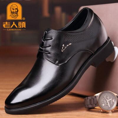 老人头皮鞋男真皮商务正装男鞋夏季透气英伦头层牛皮系带增高鞋子
