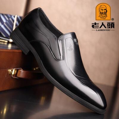 老人头商务正装皮鞋男士真皮透气韩版套脚男鞋亮皮鞋头层牛皮婚鞋