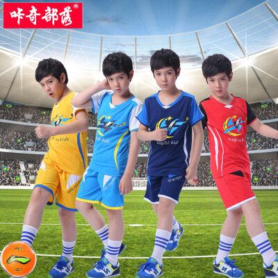 儿童足球服套装2019小孩男童夏装短袖运动训练服学生球衣队服
