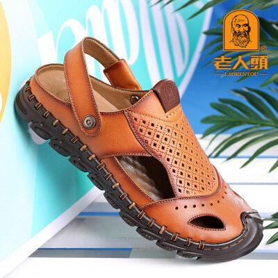 老人头凉鞋男士2019夏季新款真皮软底包头韩版牛皮休闲防滑沙滩鞋