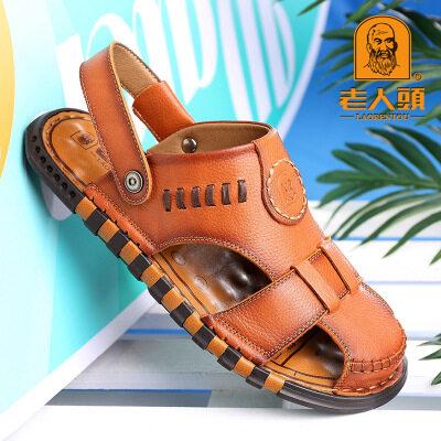 老人头凉鞋男士2019夏季新款沙滩鞋真皮休闲软底防滑包头韩版牛皮