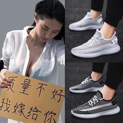 夜光鞋发光鞋椰子鞋运动潮鞋飞织满天星男鞋 LKA-977