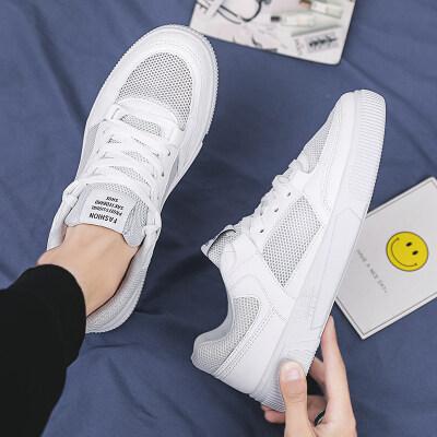 尚驰T811 夏季 透气网布鞋小白鞋39-44