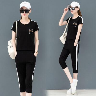 圣图拉蒂新款夏季女装短袖套装七分裤运动套装女