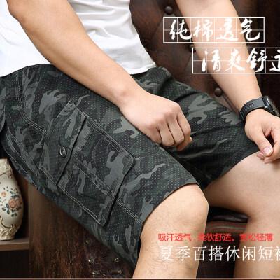 夏季短裤男五分裤迷彩短裤工装裤大码男装韩版潮流男生运动休闲裤