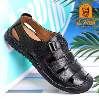 老人头凉鞋男士2019夏季新款真皮软底包头韩版休闲防滑沙滩鞋