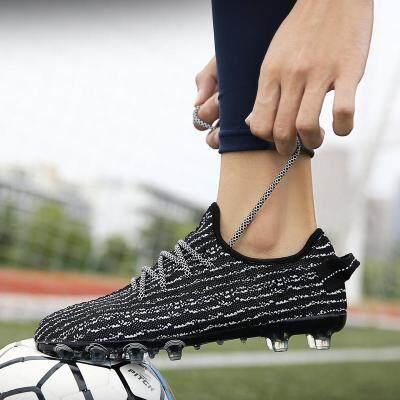 2019新款夏季帆布足球鞋男女碎钉tf成人儿童学生男童ag长钉训练鞋