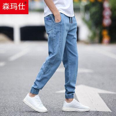 长裤男潮牌牛仔裤男宽松日系休闲弹力潮流大码哈伦裤小脚裤
