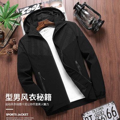 卫衣男秋季休闲运动套装秋装男装青少年韩版潮流长袖外套