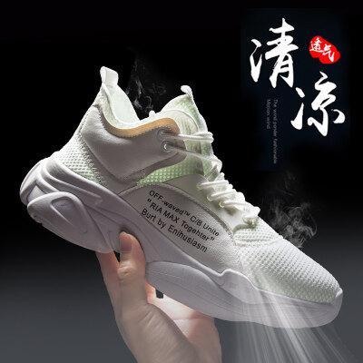 透气飞织运动男鞋 (天猫爆款)
