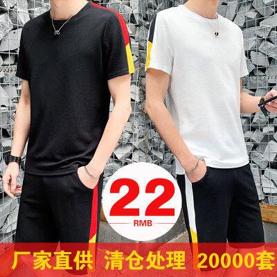 【清仓价22元/套】厂家直供运动套装韩版修身短袖套装两件套