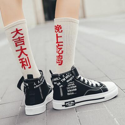 满足【1201】情侣鞋帆布鞋高帮鞋学生鞋31-44批35