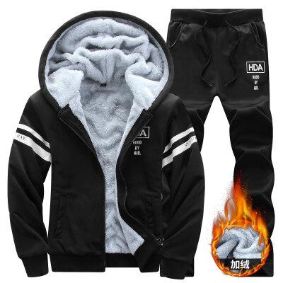 加大码冬季加绒加厚卫衣套装男保暖连帽卫衣开衫外套运动套装