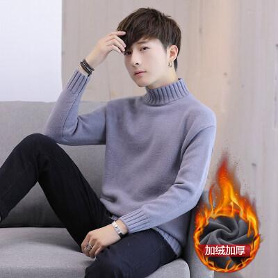 秋冬男士高领毛衣韩版修身纯色针织衫套头打底衫加绒115
