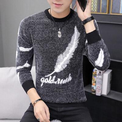春秋季男士毛衣韩版衣服修身上衣男装针织衫个性线衣打底衫男560
