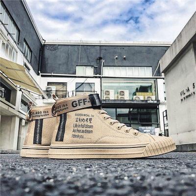 满足【K290】四季帆布板鞋39-44
