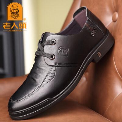 老人头男鞋真皮商务休闲皮鞋男士夏季软底系带青年休闲鞋