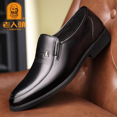 老人头皮鞋男夏季真皮商务正装男鞋休闲英伦套脚透气增高爸爸鞋
