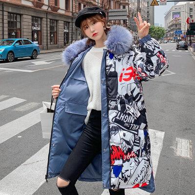 实拍羽绒服女东大门19新款韩版双面穿中长款宽松大码棉衣学生棉服