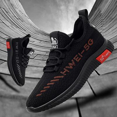 聚氨酯底飞织休闲运动鞋跑鞋