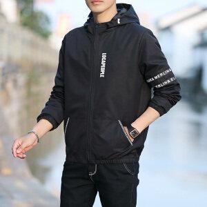 青少年韩版修身男装外套春秋薄款跑量款夹克男连帽户外休闲夹克衫