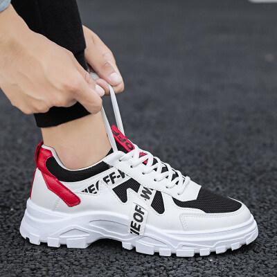 长红 5511男潮鞋学生百搭小白鞋男韩版潮流透气运动休闲鞋