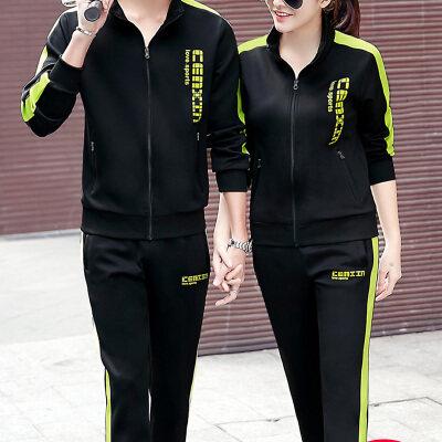 运动服套装男时尚休闲套装卫衣跑步运动套装105店主风