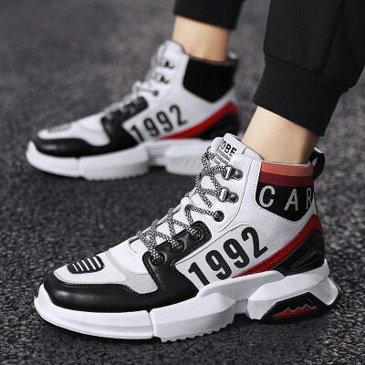 【誉诚鞋业PG022】爆款AJ高帮运动鞋