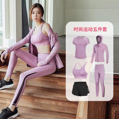 新款运动健身服瑜伽房瑜伽服团购定制修身提臀裤秋冬瑜伽服套装女
