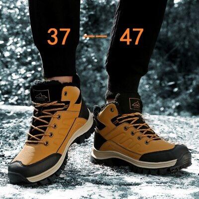 满足【A9702】秋冬季大码时尚保暖棉鞋37-47批70