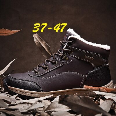 满足【A21】秋冬季大码时尚保暖棉鞋37-47批80(含视频