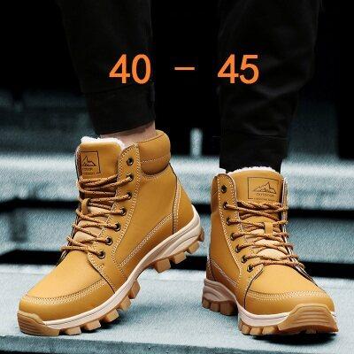 满足【A9718】秋冬季大码时尚保暖棉鞋40-45批70