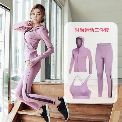 瑜伽服三件套  2019新款秋季速干运动服女士提臀裤高弹瑜伽服套装