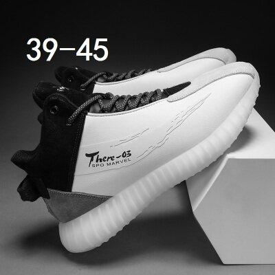 满足【G130】秋冬中高帮篮球休闲男跑步鞋运动椰子39-45