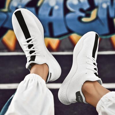 男鞋子男韩版潮流学生低帮板鞋男士休闲鞋皮面减震增高秋冬季新品