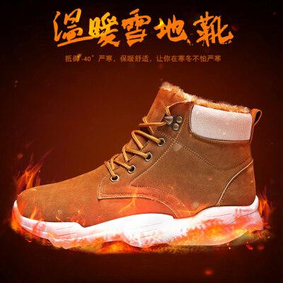 满足【YG2283】冬运动雪地靴批50元39-44 标准码