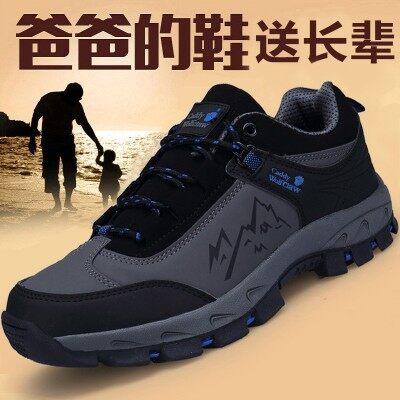 冬季中年男鞋30厚底软底40健步父亲鞋50中老年人爸爸鞋休闲旅游鞋