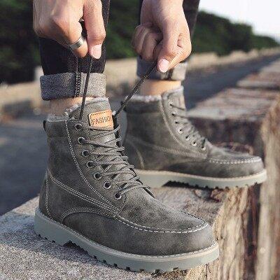 冬季男鞋加绒保暖棉鞋马丁靴男士东北雪地靴加厚休闲高帮男靴子潮