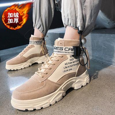 【誉诚鞋业-18861-1-注塑】加绒高帮反绒马丁靴特价44