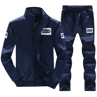 男士卫衣套装春秋季韩版休闲时尚男式运动套装青少年简约立帅气款