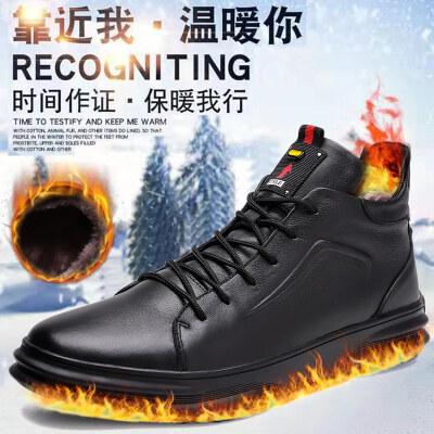 正阳1216简约休闲板鞋头层皮p115单+棉增高+平底
